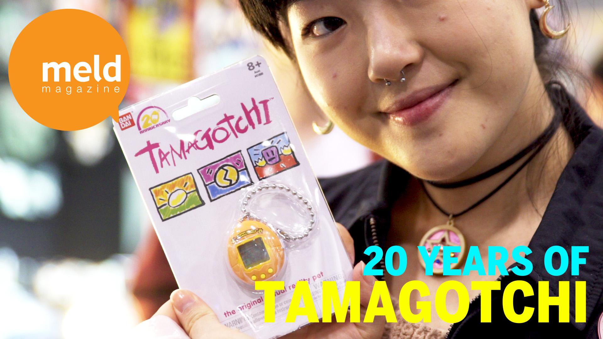 tamagotchi-20years-YT